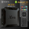 Best Smart Tv Box X96q Mini 2g+16g 4k 60fps Price in Pakistan