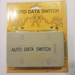 Buy Printer Parallel Auto Data Switch 4 Ports Price in Pakistan