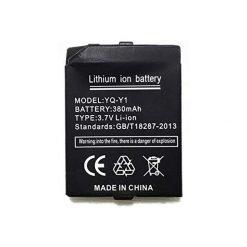 Best Smart Watch Y1 Battery Price In Pakistan