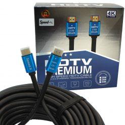 Best Hdmi Cable Speed-X 2.0v 4k Premium 15m Price in Pakistan