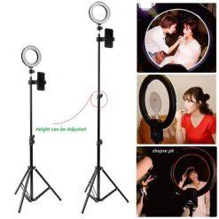 Buy Online Tripod Stand Flash Light Camera 2.1m Price In Pakistan